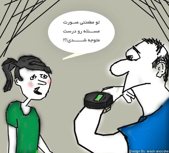 http://home.mehromah.ir/uploads/posts/2014-08/1408188305_moama3.png